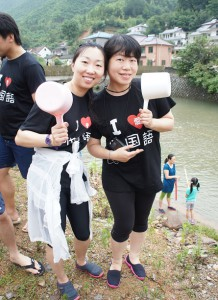 ELC・漢院 上海中国語学校