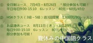 40v58PICFTD_1024